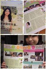 フリーマガジン「Lily」 2012年11月・12月号_03