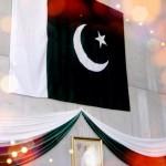 パキスタン大使館